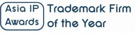 "NOMINATION OF ""TRADEMARK FIRM OF THE YEAR"" AWARD FOR AGELESS IP ATTORNEYS & CONSULTANTS"