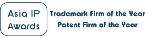"""Đề cử giải thưởng """"Hãng luật Nhãn hiệu và Sáng chế của năm –Trademark and Patent Firm of the Year"""""""
